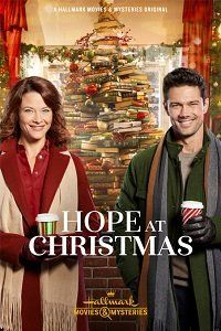 Рождественская надежда (2018)