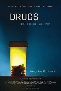 Лекарства (2018)