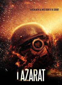 Лазарат (2019)