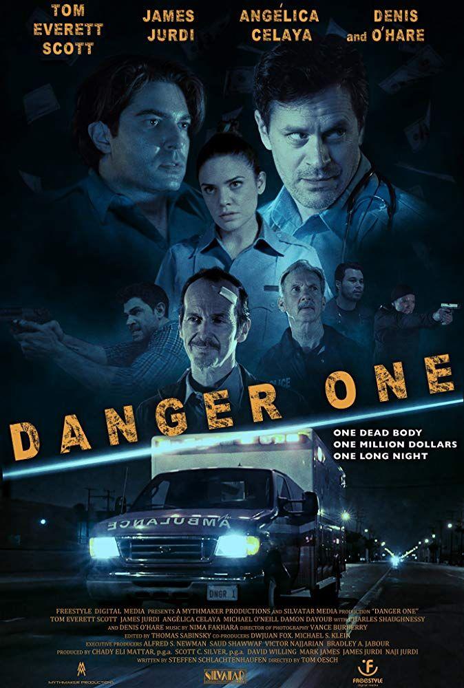 Опасная (2018)