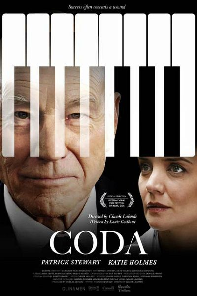 Кода (2019)
