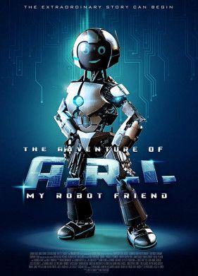 Приколючения И.Р.И, моего друга робота (2020)